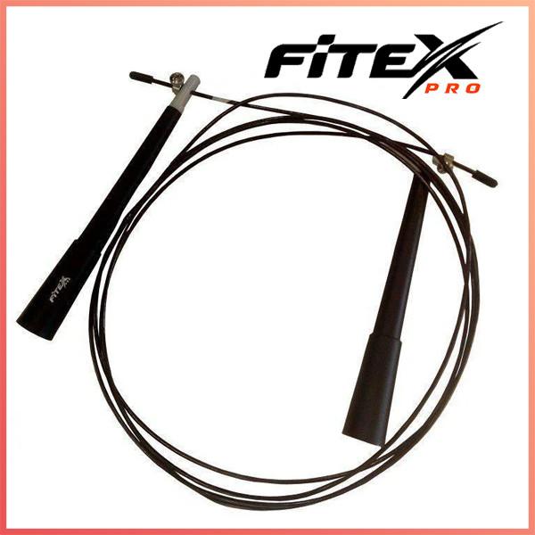 Скакалка скоростная Fitex MDJR029