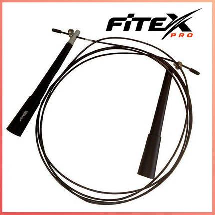 Скакалка скоростная Fitex MDJR029, фото 2