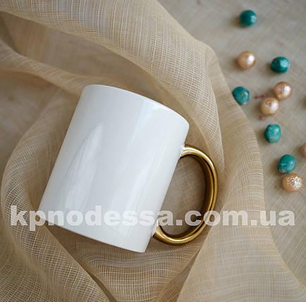 Белая чашка с золотой ручкой с вашим фото или изображением любой сложности., фото 2