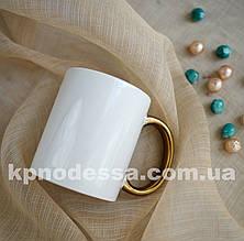 Біла чашка із золотою ручкою з вашим фото або зображення будь-якої складності.