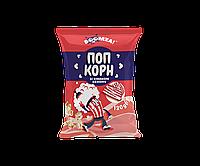 Попкорн Пакет бекон 120 г (8 шт в уп) ТМ BOOMZA