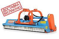 Мульчирователь KDX 220 STARK c гидравликой и с карданом (2,2 м, молотки) (Литва), фото 1