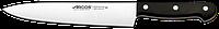 284804 Нож поварской Arcos серия Universal (20 см)