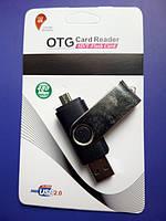 Картридер OTG Card Rider (SD/T-flash card) USB 2.0, фото 1