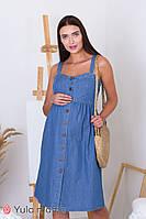 Сарафан для вагітних та годуючих (сарафан для беремених  и кормящих) TINA SF-20.043, фото 1