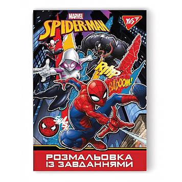 """Розмальовка А4 """"Yes"""" Marvel із завданнями 12стор. №742652(100)"""