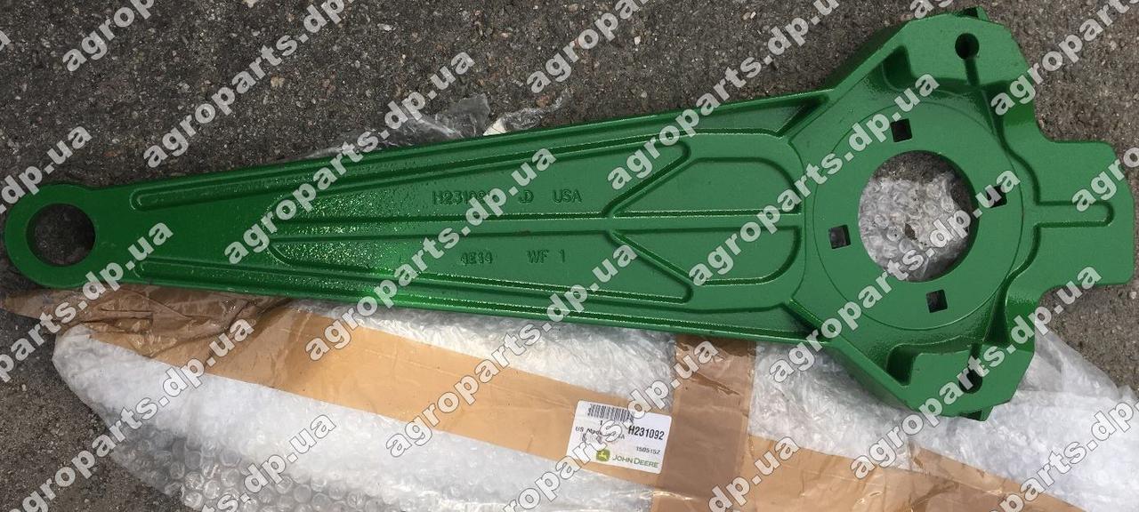 Кронштейн H231092 боковая опора John Deere ARM - AUGER SUPPORT запчасти суппорт Н231092 Armature
