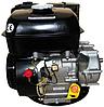 Двигун Weima ВТ170F-S(CL) +БЕЗКОШТОВНА ДОСТАВКА! (вал 20 мм, шпонка, відцентрове зчеплення), фото 3