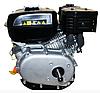 Двигун Weima ВТ170F-S(CL) +БЕЗКОШТОВНА ДОСТАВКА! (вал 20 мм, шпонка, відцентрове зчеплення), фото 4