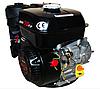 Двигун Weima ВТ170F-S(CL) +БЕЗКОШТОВНА ДОСТАВКА! (вал 20 мм, шпонка, відцентрове зчеплення), фото 2