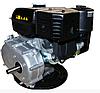 Двигун Weima ВТ170F-S(CL) +БЕЗКОШТОВНА ДОСТАВКА! (вал 20 мм, шпонка, відцентрове зчеплення), фото 5