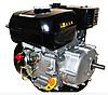 Двигун Weima ВТ170F-S(CL) +БЕЗКОШТОВНА ДОСТАВКА! (вал 20 мм, шпонка, відцентрове зчеплення), фото 7