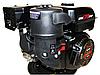Двигун Weima ВТ170F-S(CL) +БЕЗКОШТОВНА ДОСТАВКА! (вал 20 мм, шпонка, відцентрове зчеплення), фото 8