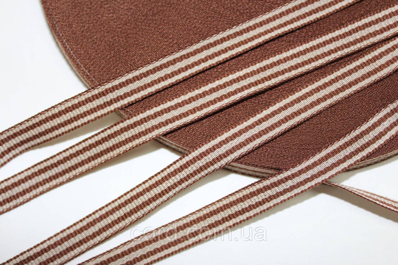 Тесьма Репс 10мм 50м   коричневый + бежевый