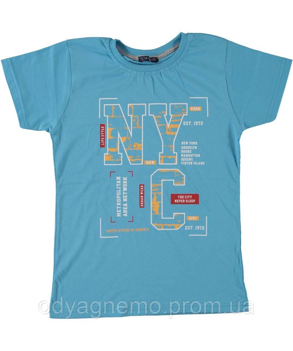 Футболка для мальчиков, 146-164 рр. Артикул: 2922-голубой