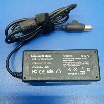 Зарядное устройство для Apple 24V2,65A 9,5*3,5 (Apple) {oo}65W