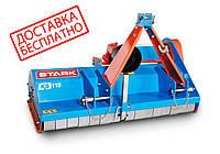 Мульчирователь KS 125 STARK с карданом (1,25 м, ножи) (Литва), фото 1