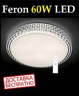 """Светильник с пультом Feron AL5300 60W 51см BRILLANT LED потолочный (эффект """"звездного неба"""")"""