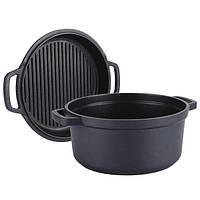 Кастрюля с крышкой-сковородой гриль на 2.55 л MAESTRO MR-4120