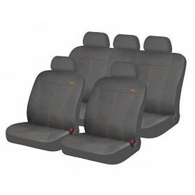 Чехлы для автомобильных сидений Hadar Rosen PHOSPHOR Серый/Оранжевый 10925