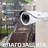 Гибридная Наружная камера GV-066-GHD-G-COS20V-40 1080P Без OSD, фото 2