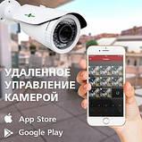 Гибридная Наружная камера GV-066-GHD-G-COS20V-40 1080P Без OSD, фото 3