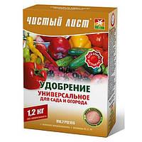 Удобрение универсальное для сада и огорода, 1,2 кг, Чистый лист