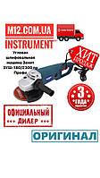 Угловая шлифовальная машина Зенит ЗУШ-180/2300 пр Профи
