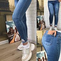 Женские джинсы скини, джинс-стрейч с эффектом рванки на ноге  ( р-р.26,27,28,29,30)  код 562Т