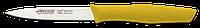 """188625 Нож для чистки Arcos серия """"Nova"""" желтый 10 см"""