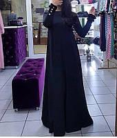 Закрытое платье в пол с пуговицами на рукавах