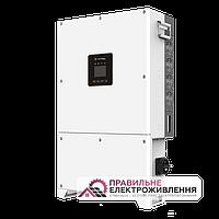 Мережевий інвертор Axioma Energy AXGRID-30/40