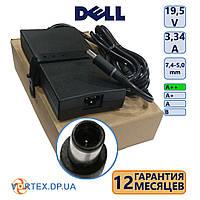 Зарядное устройство для ноутбука 7,4-5,0 pin 3,34A 19,5V Dell slim класс A++ (кабель питания в подарок) нов