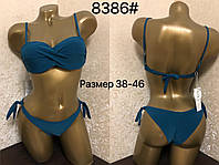 """Женские купальники (р.р. 38-46) Китай, от 5 шт. """"UP-4597"""""""
