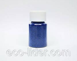 Бульонки для слаймов і декору нігтів, темно-сині