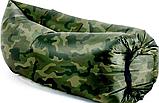 Надувной матрас Ламзак AIR SOFA Army водонепроницаемый, ламзак-лежак, Надувной портативный диван, фото 5