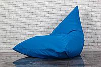 Бескаркасное Кресло мешок Синяя Пирамида XXL