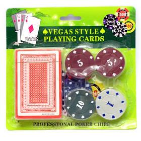 Покерний набір Viktoria trading 20 фішок (17Х16.5Х2 См) 28518