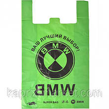 Пакет BMW 80см х 46см , великий, ціна за 1 шт.