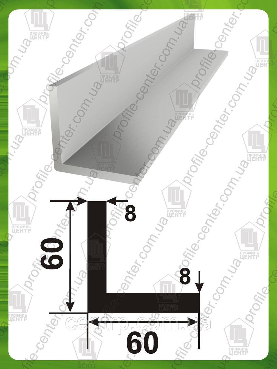Уголок алюминиевый 60х60х8 равнополочный равносторонний