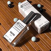 Tiziana Terenzi Cassiopea парфюмированная вода унисекс 63 ml