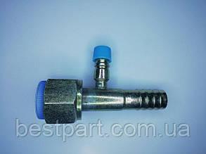Фітінг №12 0' сталь, з сервісним клапаном