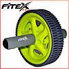 Ролик гимнастический Fitex MD1402