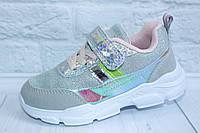 Легкие кроссовки на девочку тм Тom.m, р. 28,29,30,32, фото 1