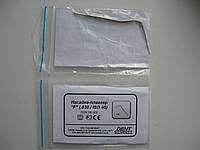 Термоплаггер «F» (.030/ ISO 45)