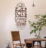 Виниловая интерьерная наклейка на стену, стекло, пластик, на витрину Coffee is always a good idea