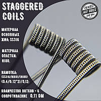 Staggered Coil 0.11Ω