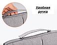 Чехол для Макбук Macbook Air/Pro 13,3'' с ручкой - темно-серый, фото 7