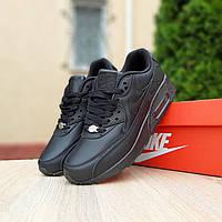 Кожаные женские кроссовки в стиле Nike Air Max 90 повседневные найки черного цвета
