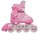 Ролики детские Maraton комплект ( Шлем, Защита ) Chicago 34-37, 38-41 (4 цвета), фото 4